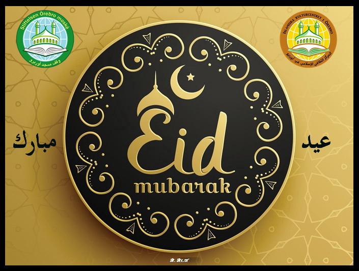 Eid Al-Fitr infaller på lördag (imorgon) den 25 juni 2017. Må Allah acceptera er fasta och bön, allmosa och botgöring. En välsignad Eid Al-fitr önskar er Styrelsen vid Örebro moské. Eid Mubarak! =========================================== När det gäller Eid-bönen så kommer vi att göra på 2 olika sätt beroende på vädret! – Alternativ.1 Om det är soligt väder så börjar Eid-bönen kl.9.00. Då ber vi utomhus i moskéns parkering och systrarna får hela moskén för sig själva. Då ber vi endast en gång. – Alternativ.2 Om det är regnigt väder så kommer vi att be inomhus i 2 omgångar. Första Eid-bönen startar kl.09.00 och andra kl.10.00. يوم الأحد (غدا) المصادف 25/06/2017 هو اول ايام عيد الفطر المبارك. مجاس ادارة مسجد اوربرو في مدينة اوربرو – السويد يبارك لكم صيامكم وصلاتكم وقيامكم. كــــــــــــــــــــل عـــــــــــــــام وأنتـــــــــــــــم بخيـــــــــــــــــــــــــــر =========================================== نود اعلامكم بأن الصلاة من المحتمل ان تقام بوقتين مختلفين وذلك اعتمادا على الطقس. 1. اذا كان الطقس مشمس تبدأ صلاة العيد للرجال في باحة المسجد الخارجية الساعة 9.00. وعندها تكون صلاة العيد للنساء في كل قاعات المسجد الداخلية وفي الساعة 9.00. 2. إذا كان الطقس ممطرا تقام الصلاة في داخل المسجد لكن بوقتين مختلفين. حيث تقام الصلاة الاولى الساعة 09.00 صباحا والصلاة الثانية الساعة 10.00 صباحا. – ATT TÄNKA PÅ INFÖR EIDBÖNEN: – Tag med bönematta. – Kom tidigt för att få en bra sittplats och därmed slippa sitta utomhus. (Ifall bönen hålls inomhus) – Vi vill uppmana alla vivallabor att gå tillfots till moskén och därmed lämna bilarna hemma! Detta pga. brist på parkeringsplatser och att vi inte ska störa moskéns grannar! – Glöm ej att betala Zakat-Alfitr som går till fattiga. 75kr per person – OBS! Felparkerade bilar bötfälls av ansvarigt parkeringsbolag! Vi ber Allah den Allsmäktige att välsigna era dagar och acceptera era goda handlingar!
