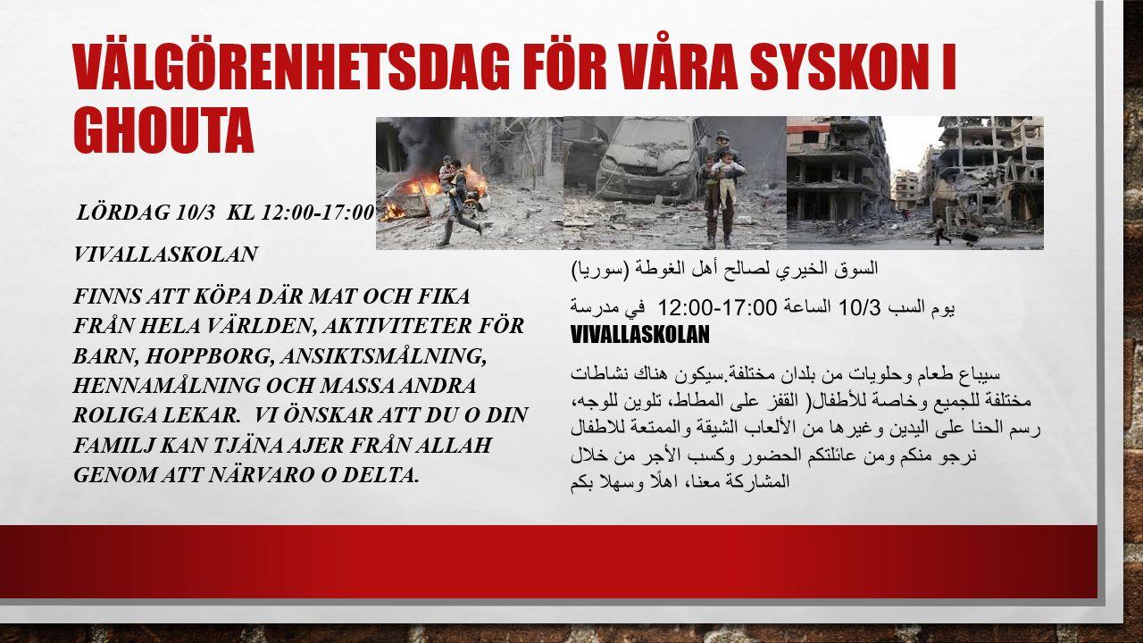Välgörenhetsdag för våra syskon i Ghouta السوق الخيري لنصرة اشقائنا في الغوطة الشرقية