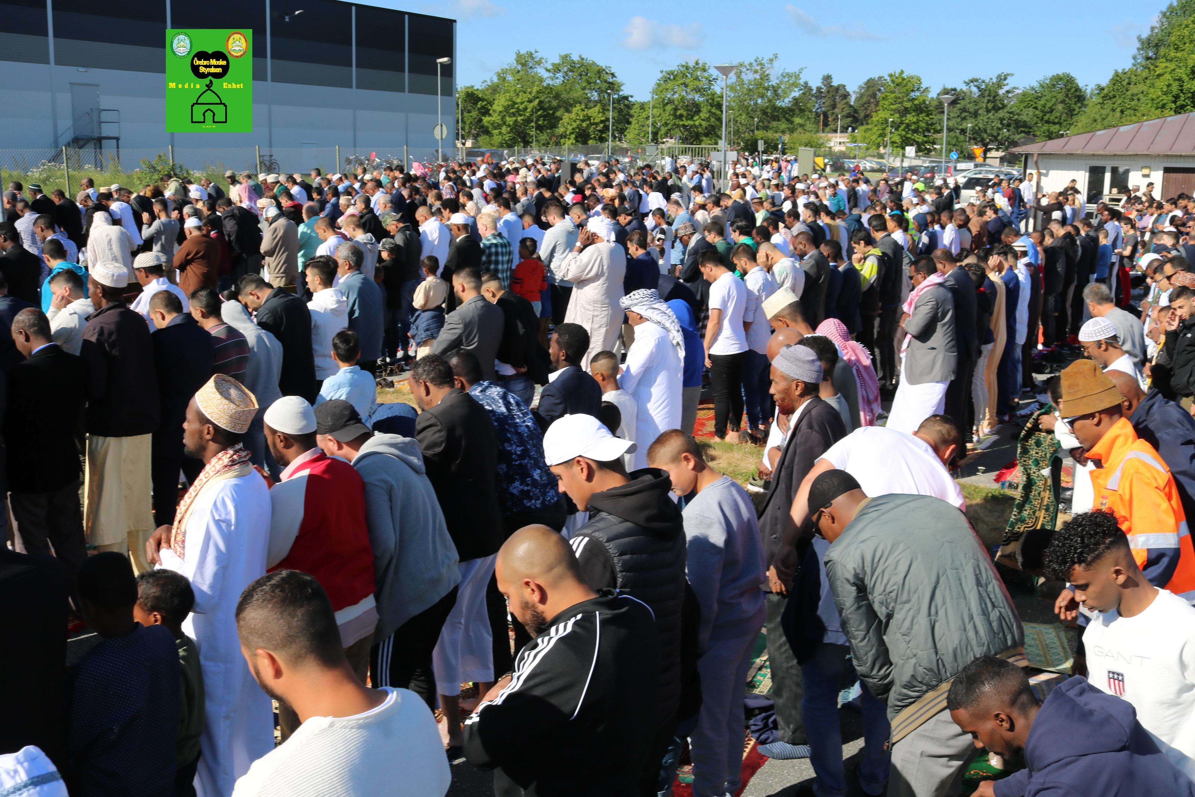 صلاة وخطبة عيد الفطر - 15/06/2018 - Eid Fitr Mubark