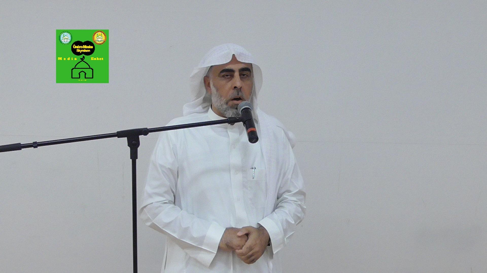 فضل شهر ذي الحجة وفضائل الأعمال فيه *********************************** Friday Bön - Friday Prayers صلاة الجمعة *************************** Shikh Abu Husam Hariri ************************** مقتطفات من خطبة صلاة الجمعة العلم ومكانته 10/08/2018 ************************** FILMED ON LOCATION *************************** Ballonghallen i Örebro