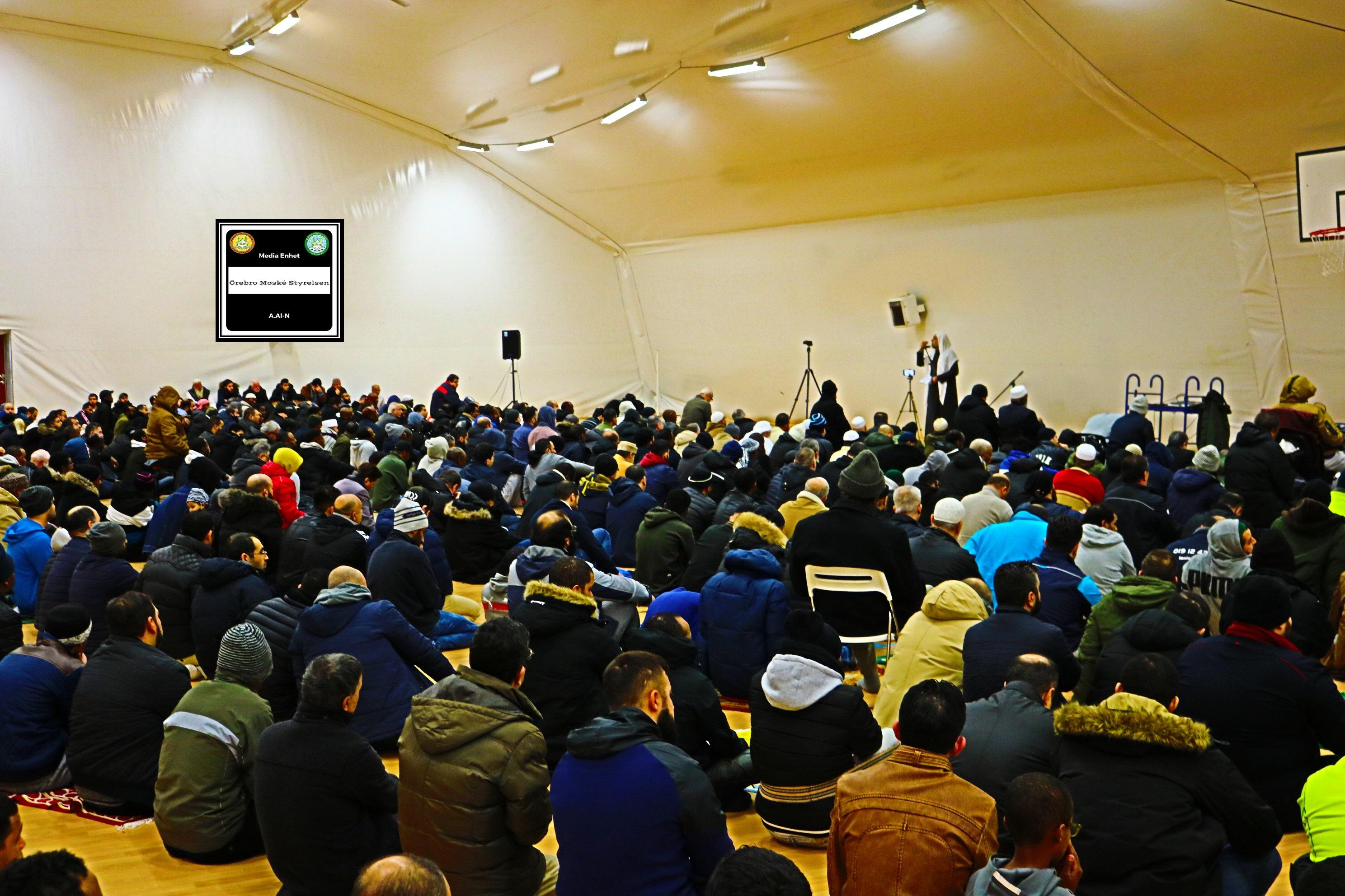 اخطاء المصلين *************************** 2018-11-23 *************************** Shikh Abu Husam Hariri *************************** Friday Bön - Friday Prayers صلاة الجمعة *************************** FILMED ON LOCATION *************************** Ballonghallen i Örebro