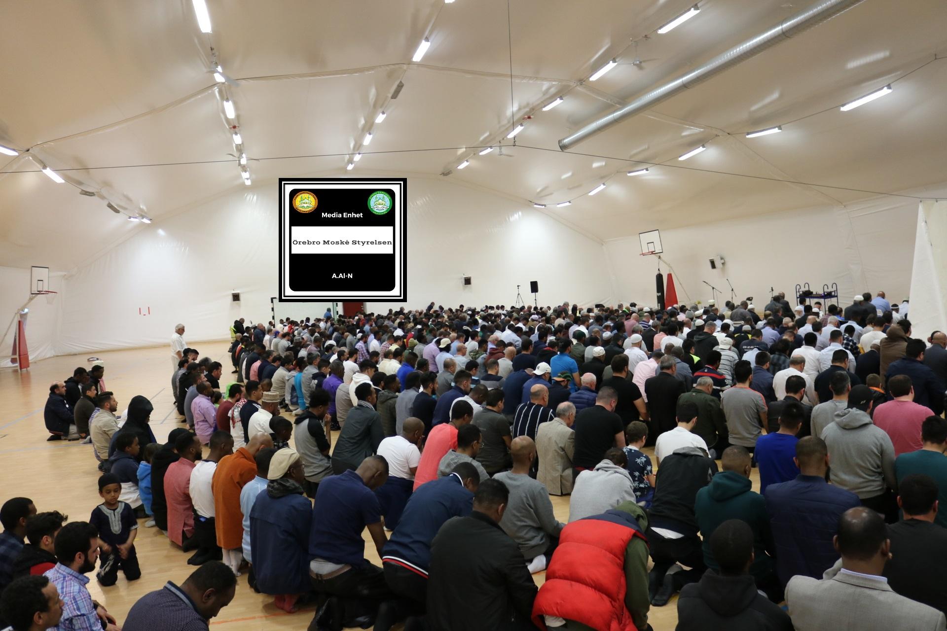 هدى النبي في حل النزاعات 2019-04-26 *************************** Shikh Abu Husam Hariri *************************** Friday Bön - Friday Prayers صلاة الجمعة *************************** FILMED ON LOCATION *************************** Ballonghallen i Örebro