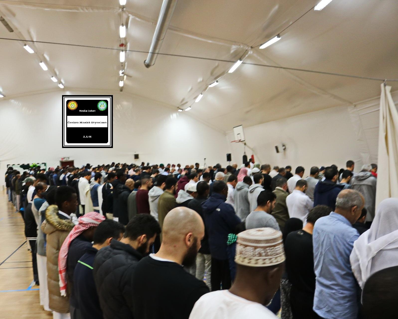 Ramadan Mubarak ***************************** صلاة العشاء لليوم السادس والعشرون من شهر رمضان المبارك ***************************** 2019-05-31 *************************** FILMED ON LOCATION *************************** Ballonghallen i Örebro