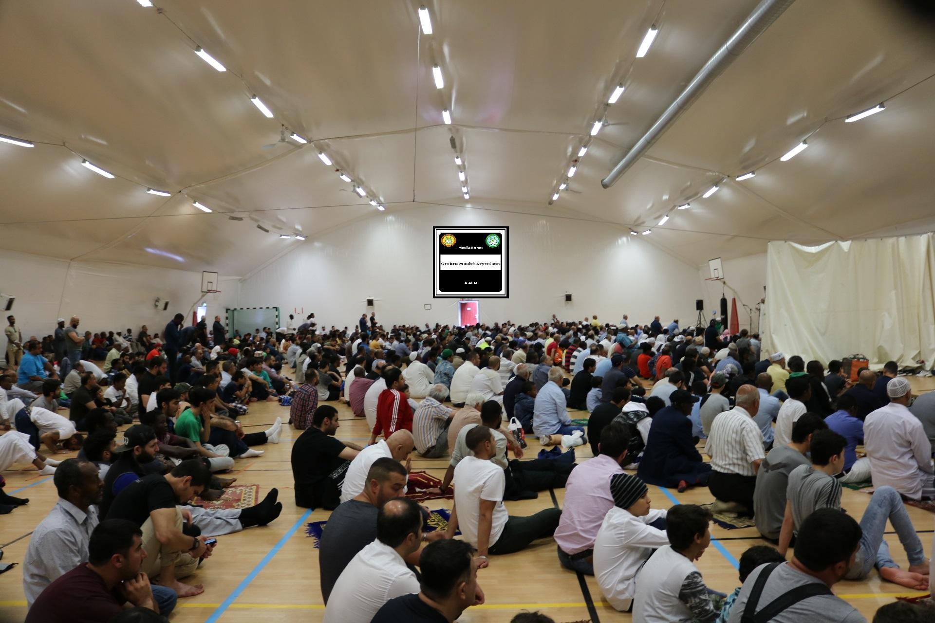 من اسباب الطلاق 19/07/2019 Shikh Abu Husam Hariri *************************** Friday Bön - Friday Prayers صلاة الجمعة *************************** FILMED ON LOCATION *************************** Ballonghallen i Örebro